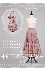 Classical Puppets Regulable Chiffon Petticoat(Pre-Order)