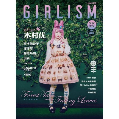 Girlism Magazine Issue No. 002(In Stock)