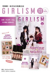 Girlism Magazine Issue No. 003(In Stock)