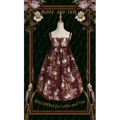 Iris Bunny and Iris JSK I(Reservation)
